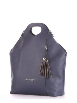 Летняя сумка, модель 190031 синий. Изображение товара, вид сбоку.