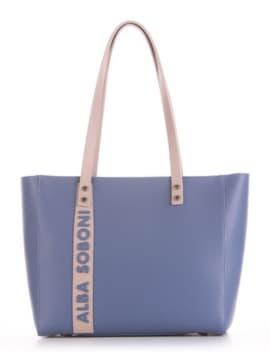 Летняя сумка, модель 190132 голубой. Изображение товара, вид спереди.