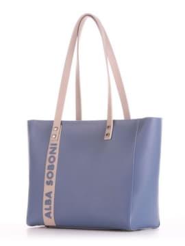 Летняя сумка, модель 190132 голубой. Изображение товара, вид сбоку.
