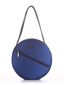 Летняя сумка, модель 190302 синий. Изображение товара, вид спереди.