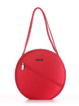 Модная сумка, модель 190303 красный. Изображение товара, вид спереди.