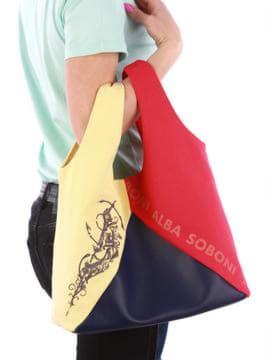 Модная сумка с вышивкой, модель 190384 красно-синий. Изображение товара, вид сзади.