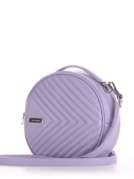 Летняя сумка через плечо, модель 190162 светло-сиреневый. Изображение товара, вид сбоку.