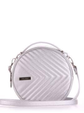 Летняя сумка через плечо, модель 190163 серебро. Изображение товара, вид спереди.
