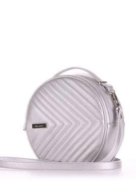 Летняя сумка через плечо, модель 190163 серебро. Изображение товара, вид сбоку.