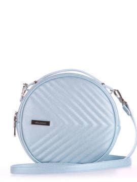 Брендовая сумка через плечо, модель 190165 голубой-перламутр. Изображение товара, вид спереди.