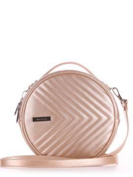 Модная сумка через плечо, модель 190167 золото-перламутр. Изображение товара, вид спереди.
