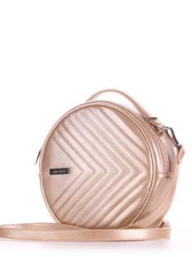 Модная сумка через плечо, модель 190167 золото-перламутр. Изображение товара, вид сбоку.