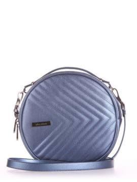 Модная сумка через плечо, модель 190169 стальной синий. Изображение товара, вид спереди.