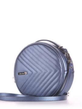 Модная сумка через плечо, модель 190169 стальной синий. Изображение товара, вид сбоку.