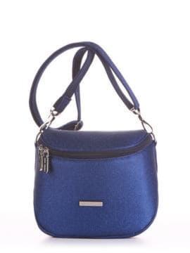Брендовая сумка через плечо, модель 190322 синий. Изображение товара, вид спереди.