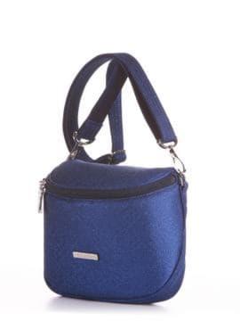 Брендовая сумка через плечо, модель 190322 синий. Изображение товара, вид сбоку.