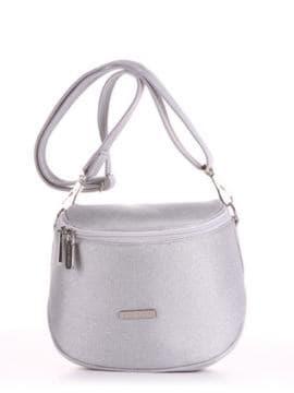 Стильная сумка через плечо, модель 190324 серебро. Изображение товара, вид спереди.