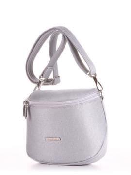 Стильная сумка через плечо, модель 190324 серебро. Изображение товара, вид сбоку.