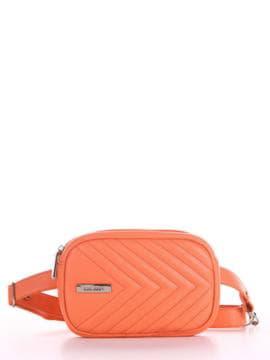 Модная сумка на пояс, модель 190171 оранжевый. Изображение товара, вид спереди.