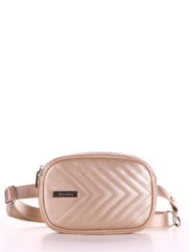 Летняя сумка на пояс, модель 190177 золото-перламутр. Изображение товара, вид спереди.