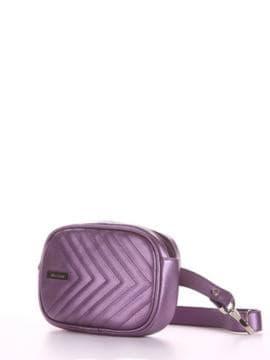 Брендовая сумка на пояс, модель 190178 аметист. Изображение товара, вид сбоку.