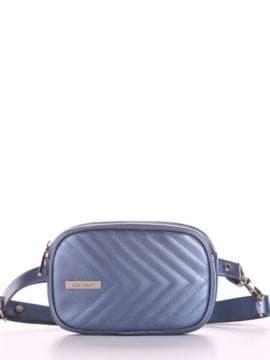 Молодежная сумка на пояс, модель 190179 стальной синий. Изображение товара, вид спереди.