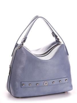 Фото товара: сумка 200103 сіро-блакитний. Вид 1.