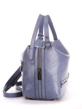 Фото товара: сумка 200103 сіро-блакитний. Вид 2.
