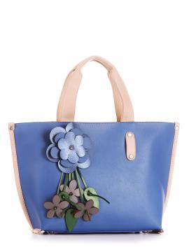 Фото товара: сумка 200153 блакитний. Вид 1.