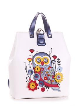 Фото товара: сумка-рюкзак 200143 белый. Вид 1.