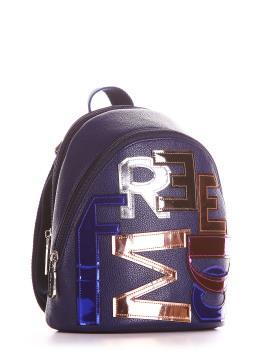 Фото товара: міні-рюкзак 200032 синій. Вид 1.