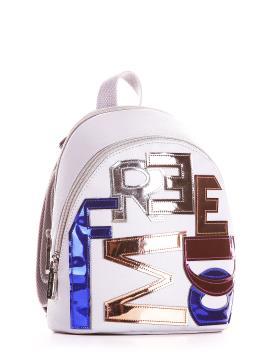 Фото товара: мини-рюкзак 200033 светло-серый. Вид 1.