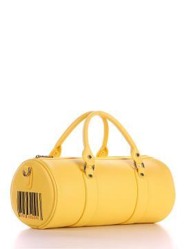 Фото товара: сумка через плече 200201 жовтий. Вид 1.