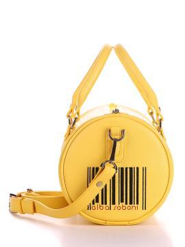 Фото товара: сумка через плечо 200201 желтый. Вид 2.