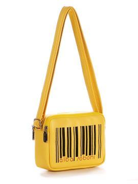 Фото товара: сумка через плечо 200211 желтый. Вид 1.