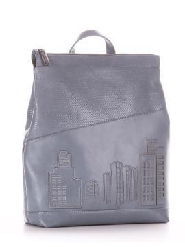 Фото товара: рюкзак 210143 сіро-блакитний. Вид 1.