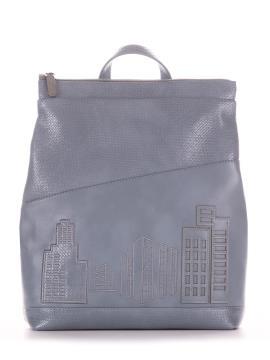 Фото товара: рюкзак 210143 сіро-блакитний. Вид 2.
