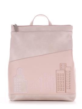 Фото товара: рюкзак 210145 св. рожевий. Вид 2.