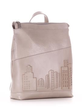 Фото товара: рюкзак 210146 бежевий. Вид 1.