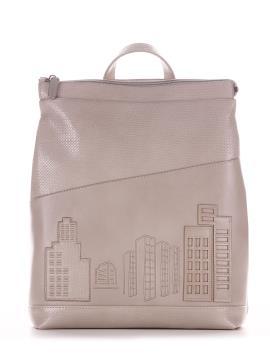 Фото товара: рюкзак 210146 бежевий. Вид 2.
