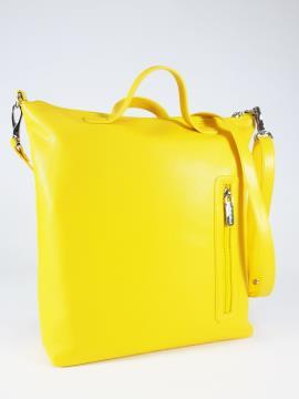 Фото товара: сумка 210083 жовтий. Вид 2.