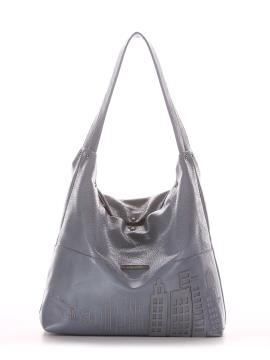 Фото товара: сумка 210133 сіро-блакитний. Вид 2.