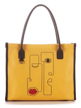 Фото товара: сумка 210161 жовтий. Вид 2.
