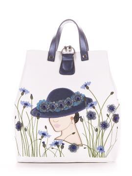 Фото товара: сумка-рюкзак 210121 білий. Вид 2.