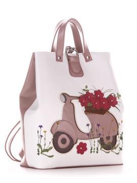 Фото товара: сумка-рюкзак 210123 білий-пудрово-рожевий. Вид 1.