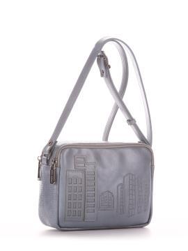 Фото товара: сумка через плече 210153 сіро-блакитний. Вид 1.