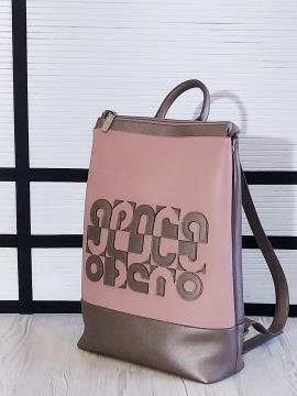 Фото товара: рюкзак 201305 бронза-рожевый. Вид 2.