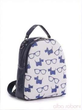 4495d40008c6 Брендовый рюкзак с вышивкой, модель 160120 синий. Изображение товара, вид  спереди.