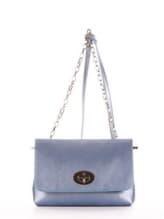 Стильный клатч, модель 192832 голубой-перламутр. Изображение товара, вид спереди.