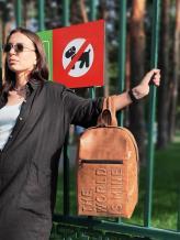 Фото товара: рюкзак 212362 коричневый. Вид 1.