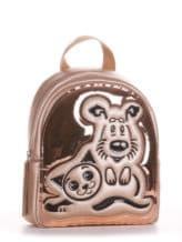 Фото товара: детский рюкзак 2011 золото. Вид 1.