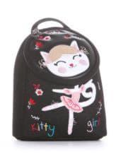Фото товара: детский рюкзак 2031 черный. Вид 1.