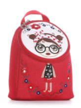 Фото товара: детский рюкзак 2032 красный. Вид 1.