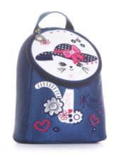 Фото товара: детский рюкзак 2033 синий. Вид 1.